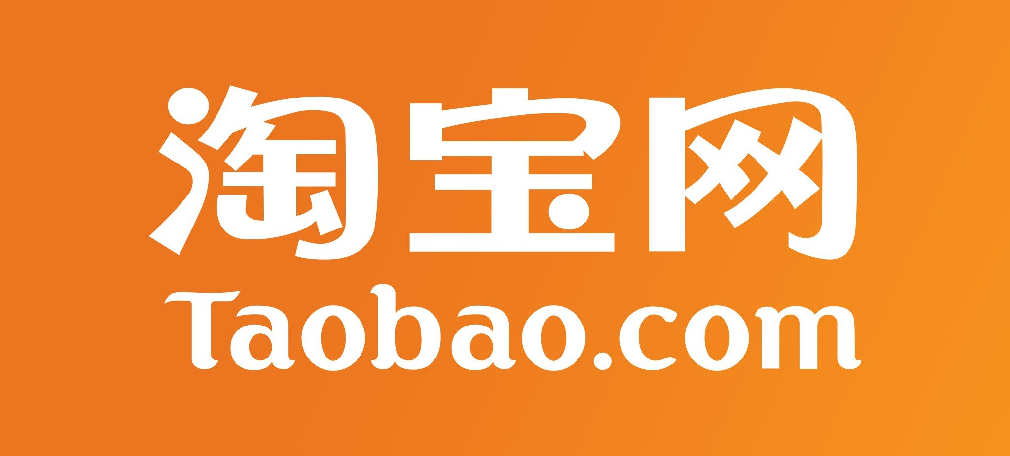 MailShark Taobao Featured Image